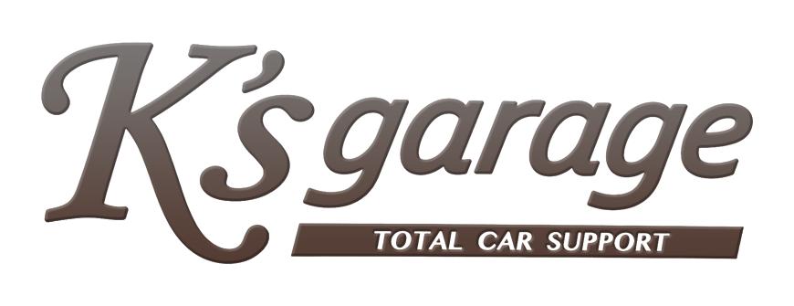 新車 中古車の購入からその後のアフターまで、お客様のカーライフをトータルでサポートいたします。